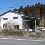 那須郡那珂川町薬利 中古作業所
