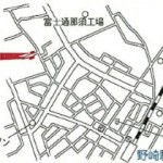 大田原市下石上 建売住宅