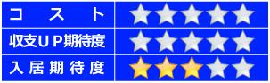star_01