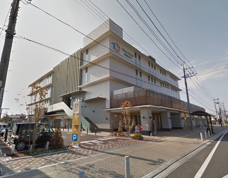 図書館トコトコ大田原まで466m(周辺)