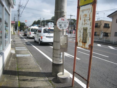 バス停城山バス亭まで275m(周辺)