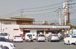 コンビニエンスストアセブンイレブン大田原本町一丁目店まで1129m(周辺)