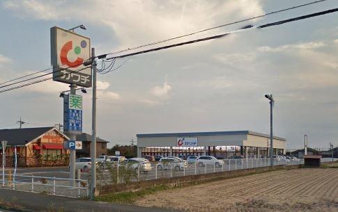 ドラッグストアカワチ薬品 下永田店まで629m(周辺)
