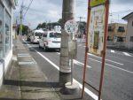 バス停城山バス亭まで686m(周辺)