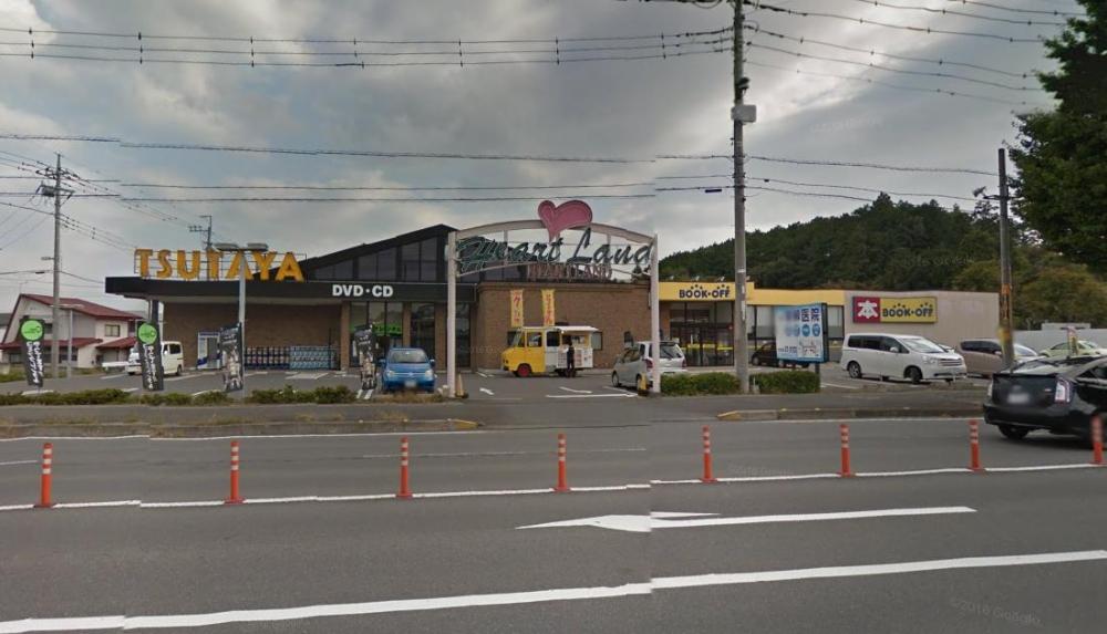 レンタルビデオTSUTAYA大田原店まで914m(周辺)