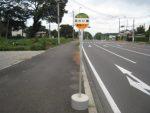 バス停あさひ橋バス停まで100m(周辺)
