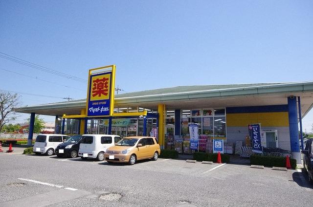 ドラッグストアマツモトキヨシドラッグストア大田原店まで790m(周辺)