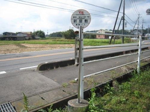 バス停新屋敷バス停まで595m(周辺)