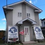 渡辺テナント(市野沢)