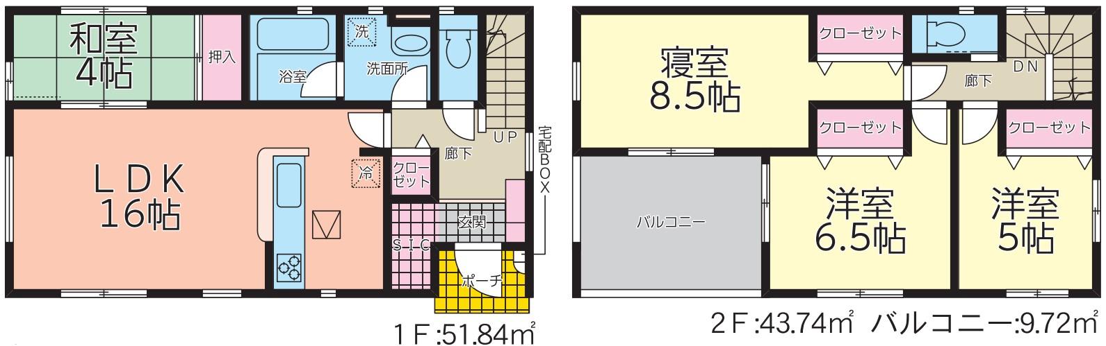 2021072425openhouse