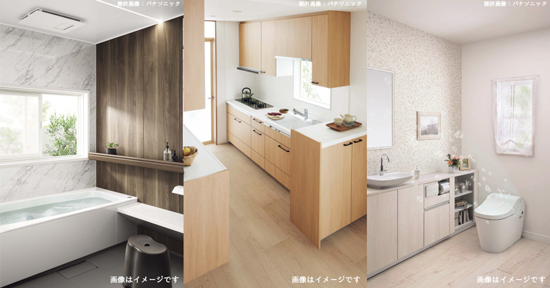 20180719reform_bath_kitchen_toilet