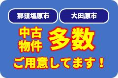 20190616_reform_event_estate