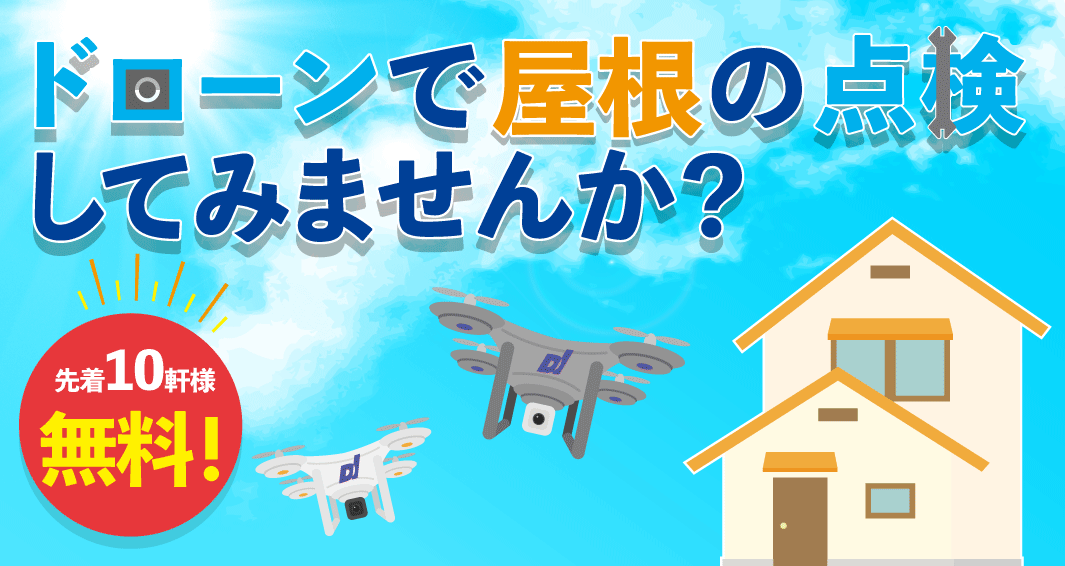 drone_top