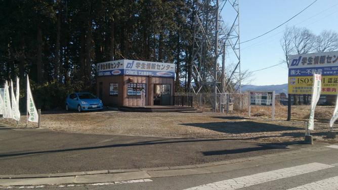 kanemaru-office