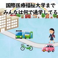 school-route