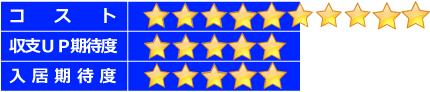 star_05
